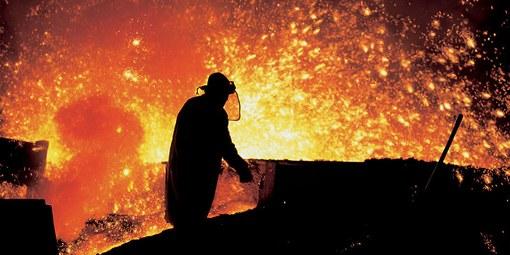 Фото: Třinecké železárny.